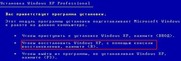 Синий экран Windows