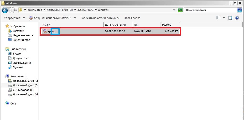 Как записать windows на диск pkzona