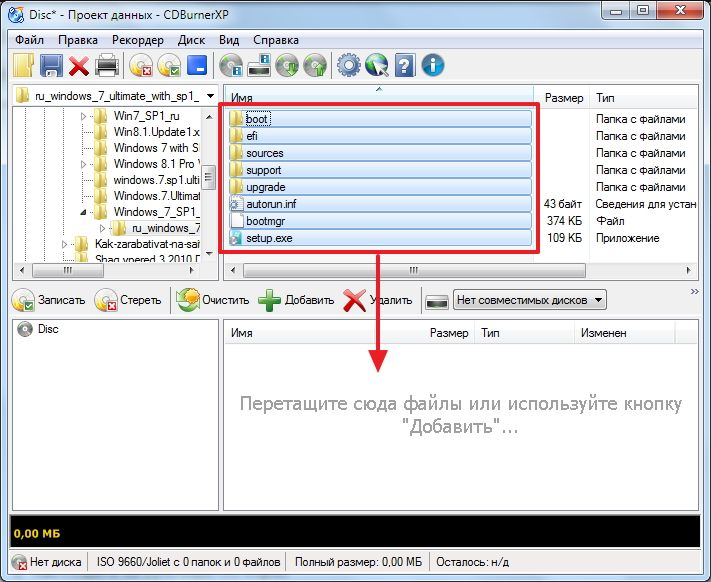 Как создать образ ISO из файлов (загрузочный)