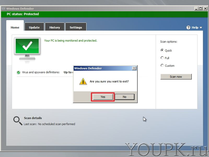 Windows Defender Offline выход